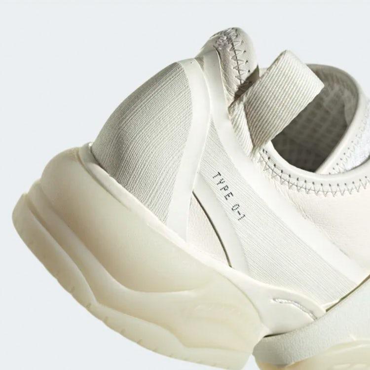 Adidas Originals OAMC Type01 L3