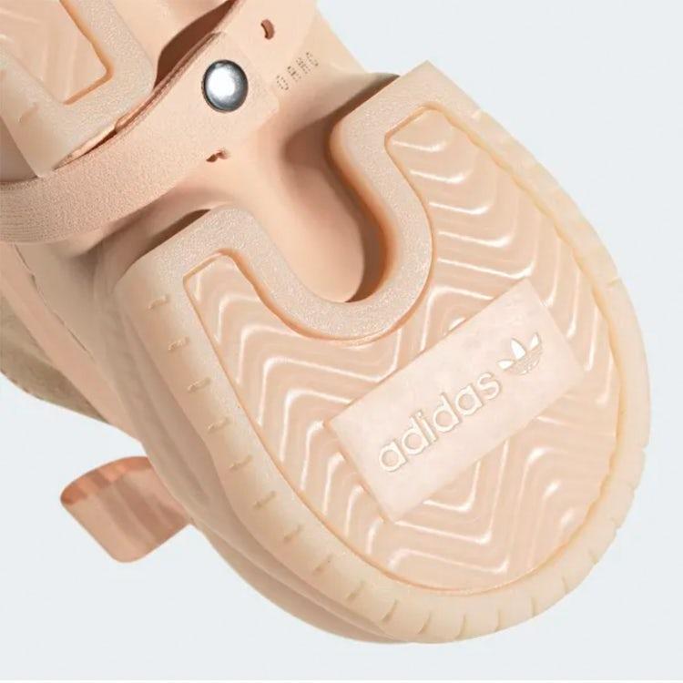 Adidas Originals OAMC Type01 S2