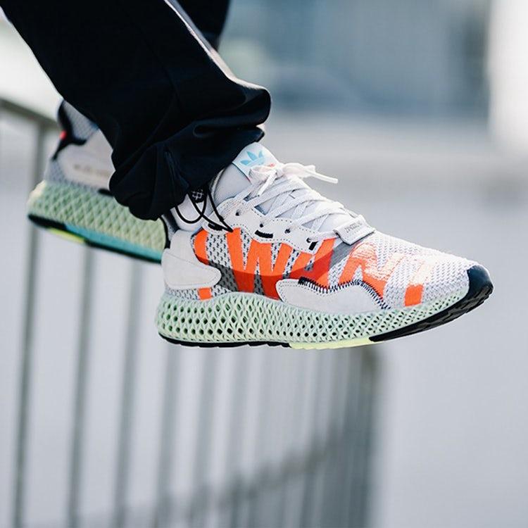 adidas i want i can 1