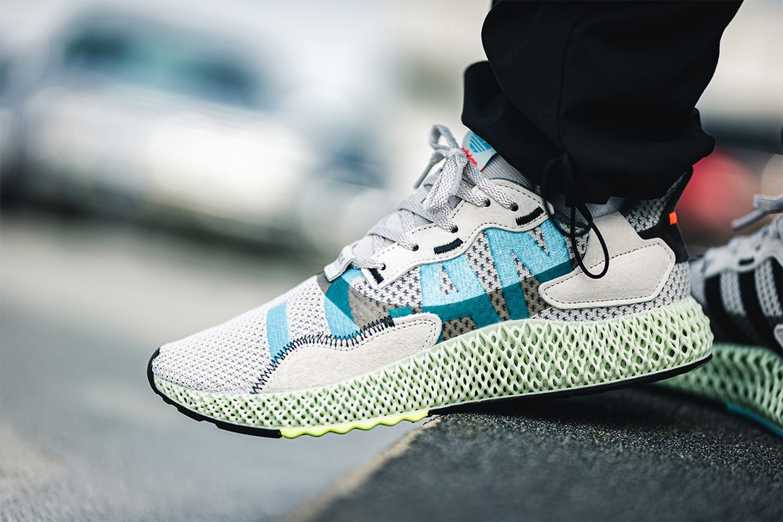adidas i want i can