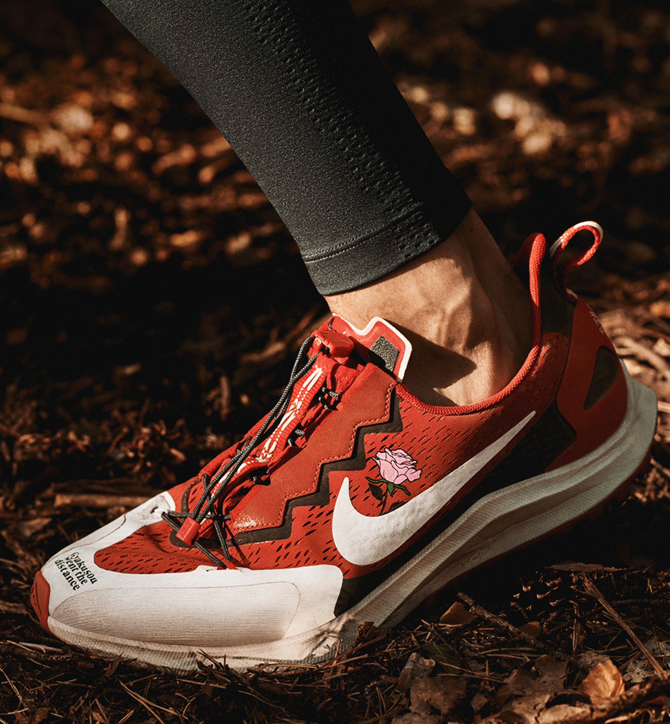 nike undercover collection release details mobbile