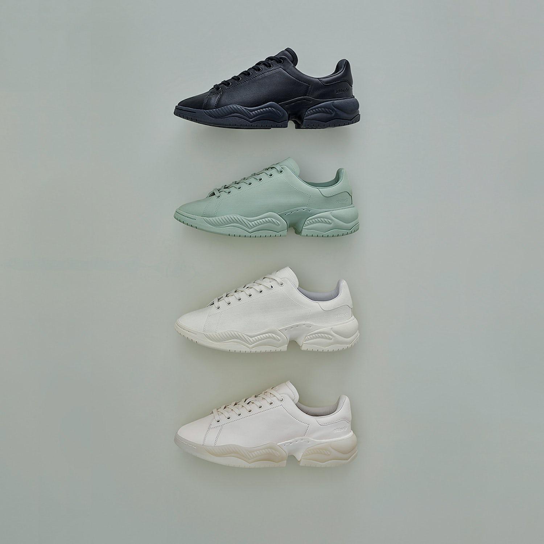 Adidas Originals OAMC Type O 2L 01