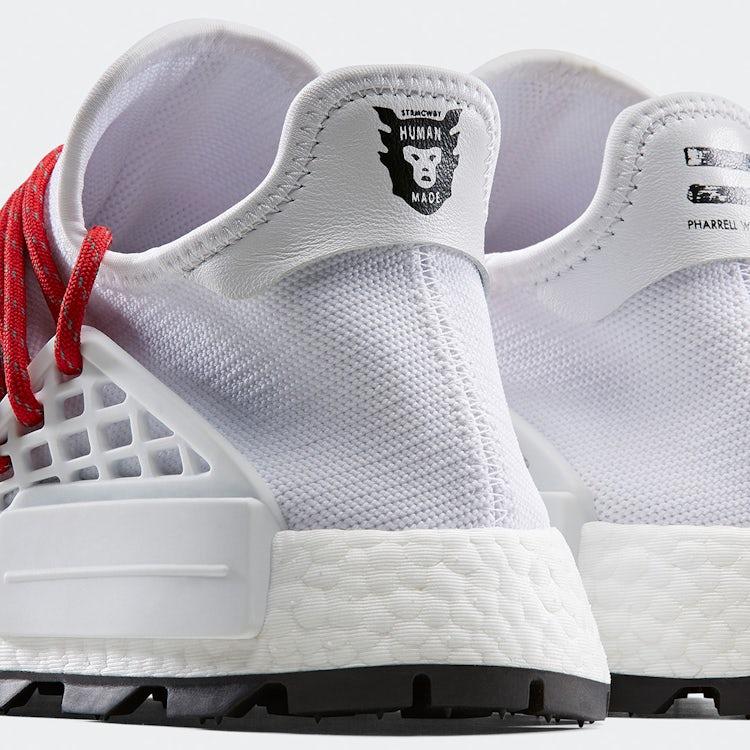 Adidas Pharrell Nigo NMD 2