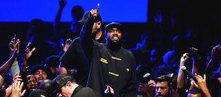 Kanye West uni
