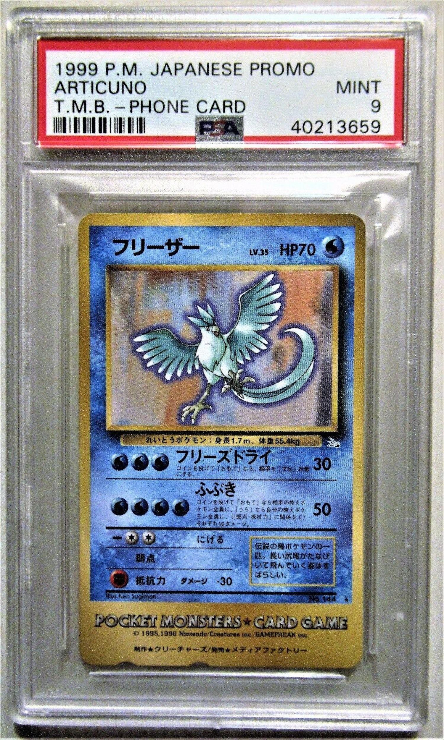 Articuno Tropical Mega Battle PokemonCard