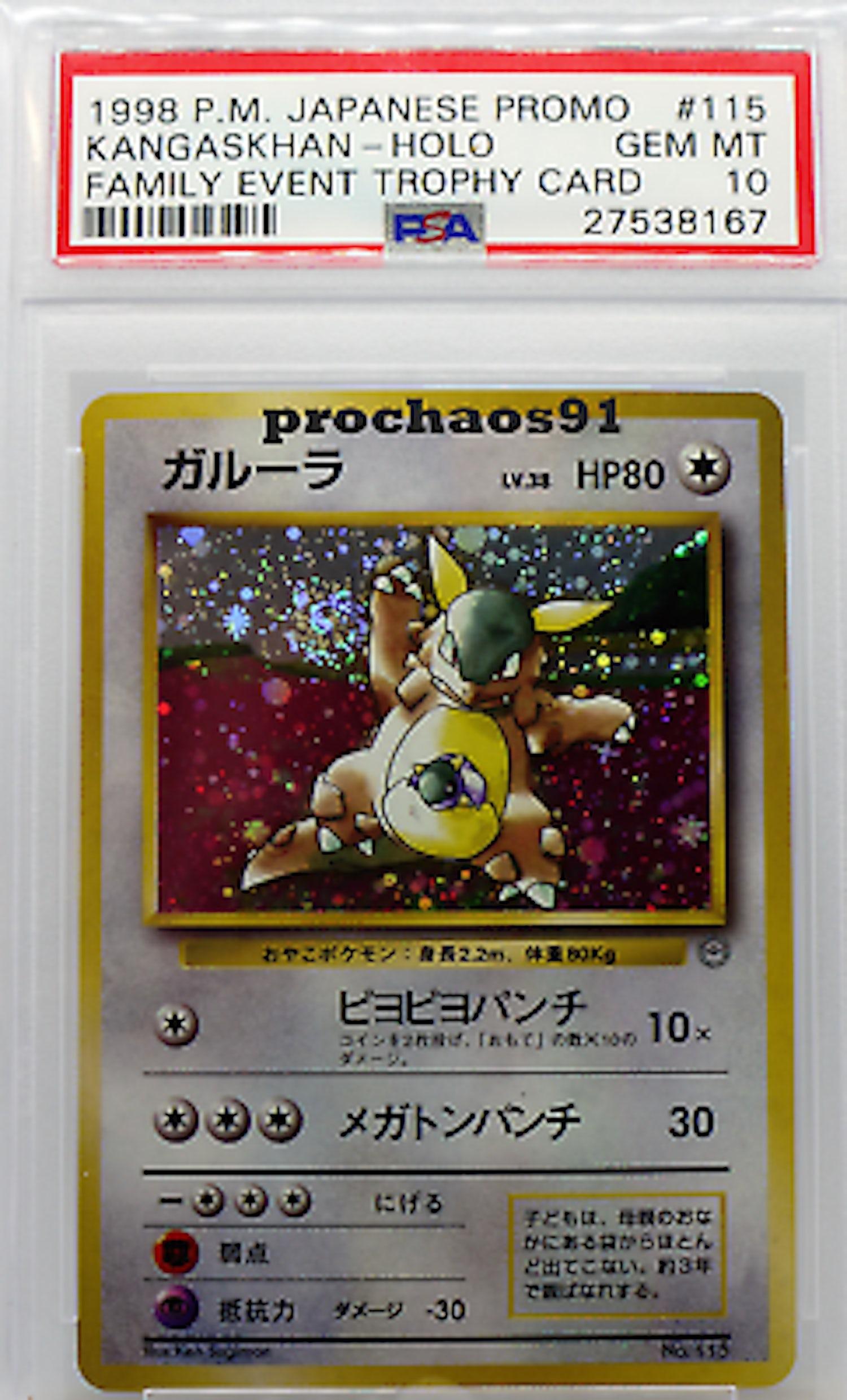 Kangaskhan ParentChild PokemonCard