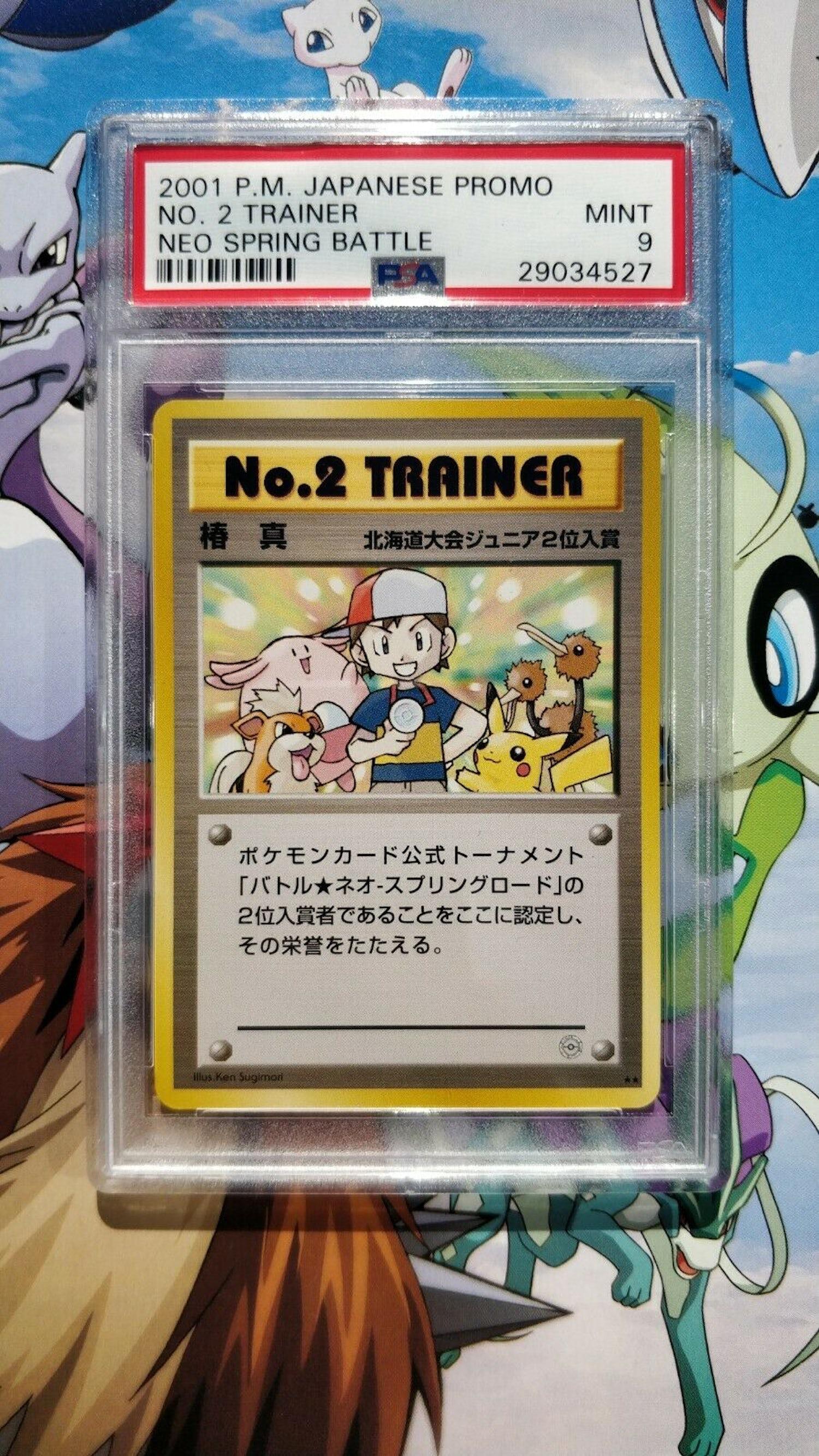 No 2 Trainer Card  Pokemon