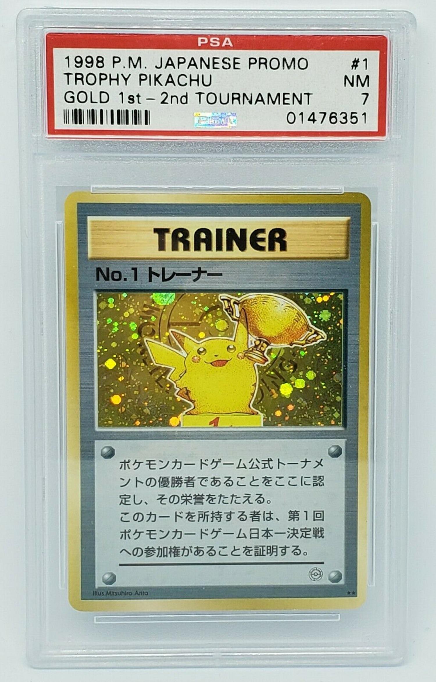 No1Trainer PokemonCard