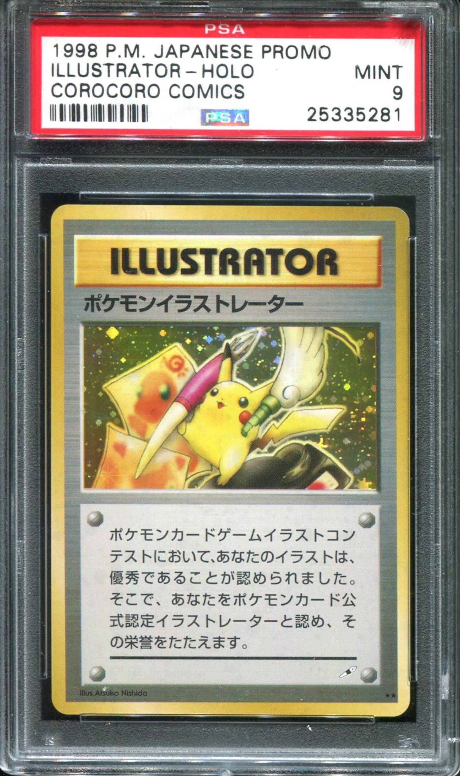 Pikachu Illustrator Rare PokemonCard