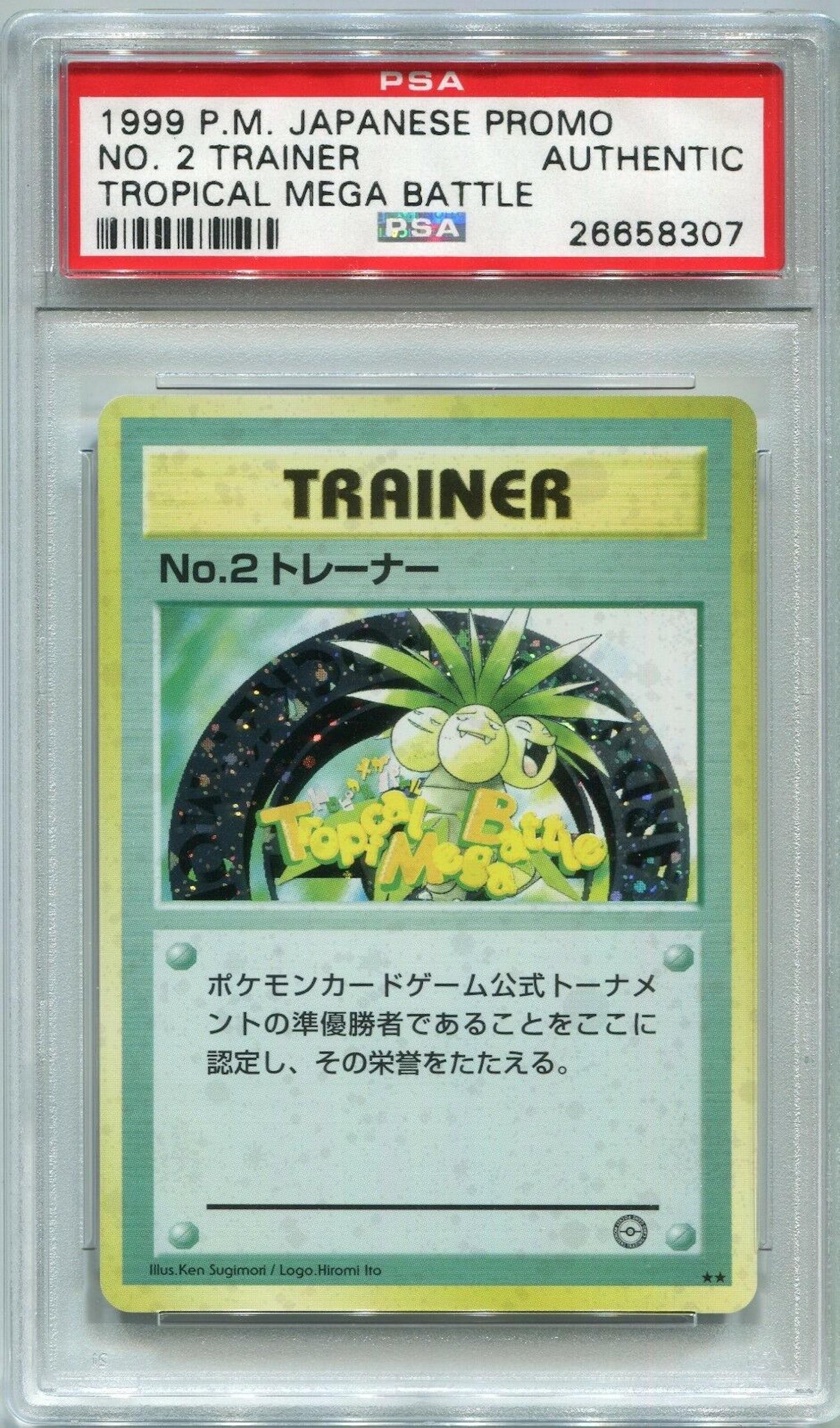 TrainerNo2 PokemonCard